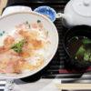 「はしたて」鯛の胡麻味噌丼
