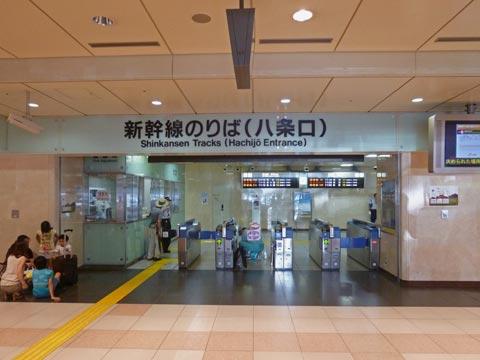 新幹線乗場(八条口)