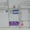 京都のJOLED は有機ELパネルの研究・開発をされている会社さんです。
