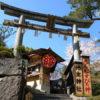 京都で年越し蕎麦を、おけら参りに!!