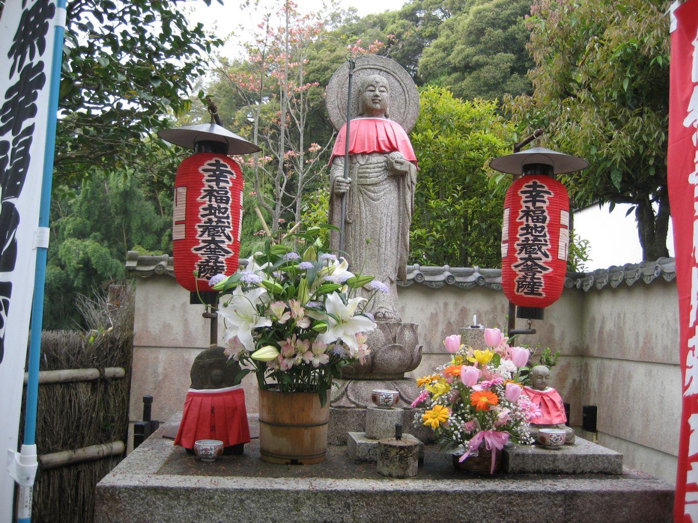 鈴虫寺アクセス(京都駅から鈴虫寺 行き方案内)