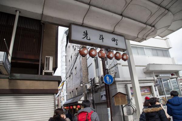 京都ひとり旅を楽しむコツは? ひとり旅応援ホテルって?