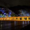 京都・嵐山花灯路 | ライトアップは幻想的