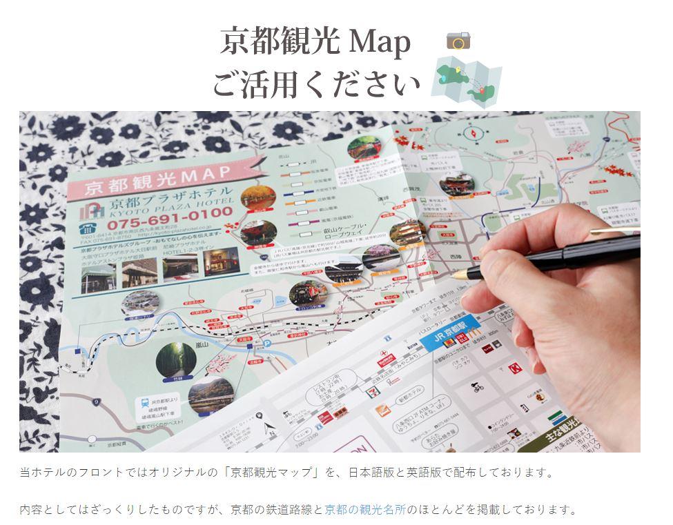 京都観光マップ わかりやすい