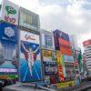 大阪観光モデルコース|大阪城から道頓堀から難波