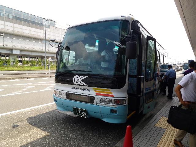 大阪(伊丹)空港から京都への行き方