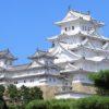 姫路観光のモデルコース|車で観光する場合
