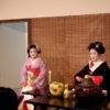 祇園に舞妓さんを見に行こう