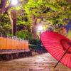 京都観光モデルコース|京都駅から金閣寺から嵐山