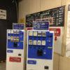京都1日乗車券で京都観光|市バス・地下鉄・嵐電で巡る