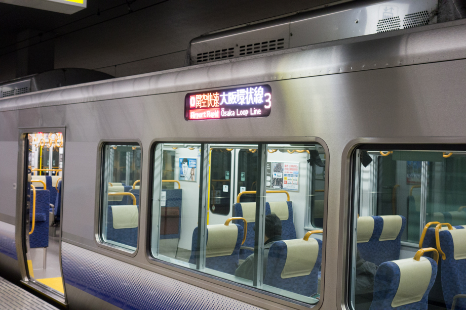 関西空港から京都・大阪・奈良・神戸への行き方(アクセス)