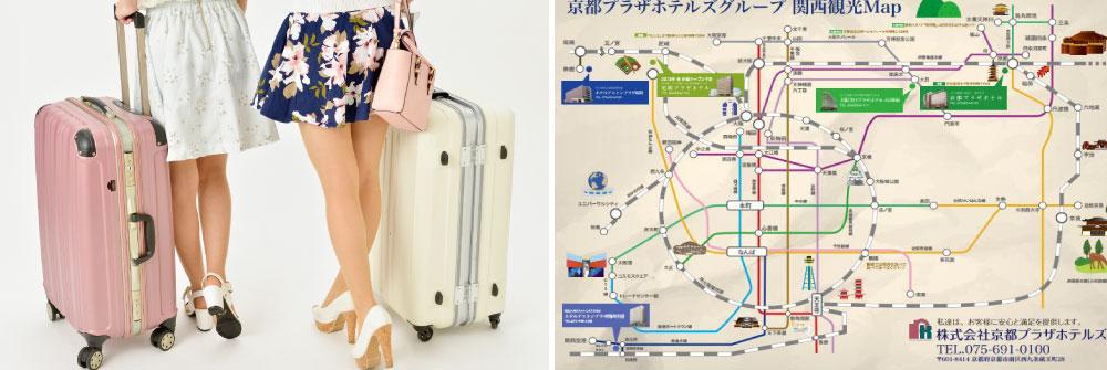 観光モデルコース1000-355