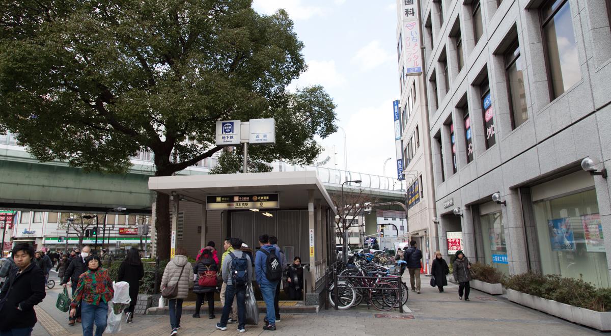 鶴橋から日本橋 アクセス